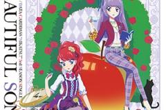 AIKATSU☆STARS 「はろー! Winter Love ♪」作詞