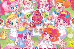 AIKATSU☆STARS 「はろー!Winter Love ♪」作詞