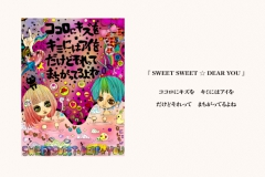 『SWEET SWEET ☆ DEAR YOU』