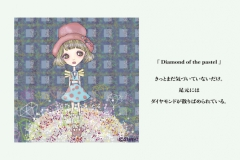 『Diamond of the pastel』