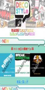音楽系ケータイサイト「MTV DECOSTYLe」