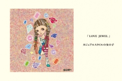 『LOVE JEWEL』