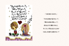 『MORE DAYS』