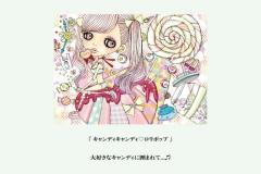 『キャンディキャンディ♡ロリポップ』