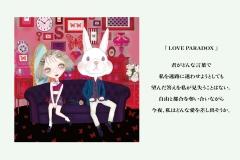 『LOVE PARADOX』
